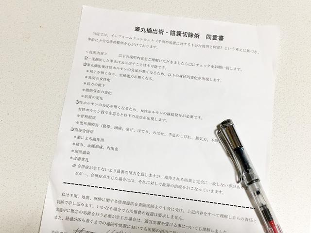kougan-tekishutsu-doisho
