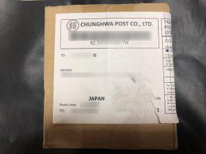 CHUNGWA POSTと書かれた箱